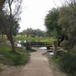 חניון לילה - גן לאומי פארק אשכול
